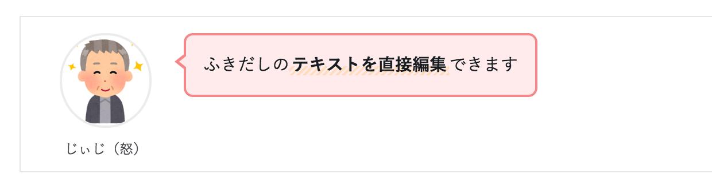 じぃじ(怒)