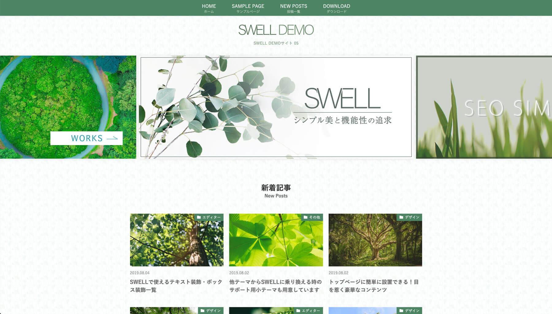 SWELL DEMO 05