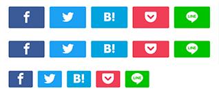シェアボタンのデザインパターン(SP)
