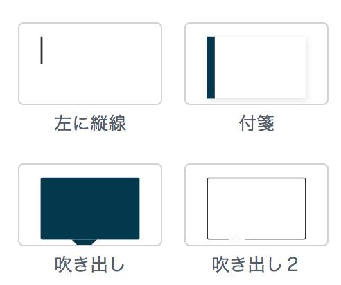 デザイン新パターン